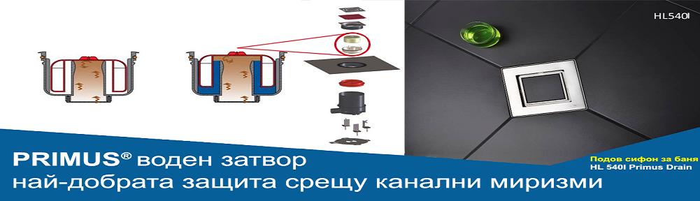 ВИК Системс